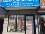 Lavena Acupuncture, P.C.