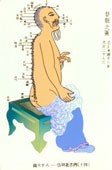 chinese acupuncture & herb center